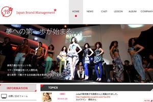 Japan Brand Management