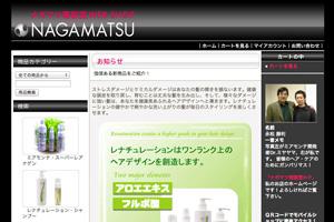 ナガマツ理容室 WEB SHOP