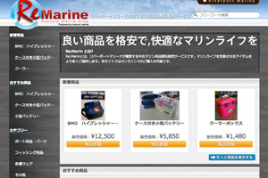 リバーポートマリーナ Re Marine