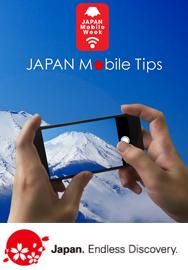 JNTO JAPAN MObile Tips